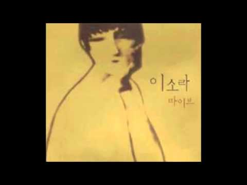 Lee So-Ra (이소라) 07 Blue Sky (青空)
