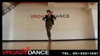 브로드댄스 카라 판도라 안무 (KPOP DANCE CL…