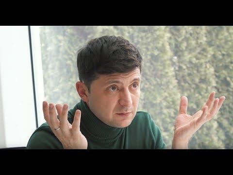 Левочкин в гостях у Коломойского