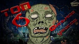 6 лучших фильмов ужасов