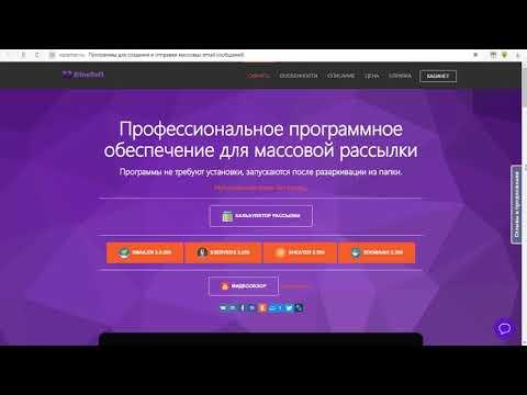 Программы для Email Рассылки  Промо-ролик Xmailer
