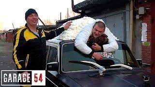 ПРИПЕНИЛ ХЕЙТЕРА Гараж 54 к КРЫШЕ ЖИГУЛЯ и ПРОКАТИЛ с ВЕТЕРКОМ