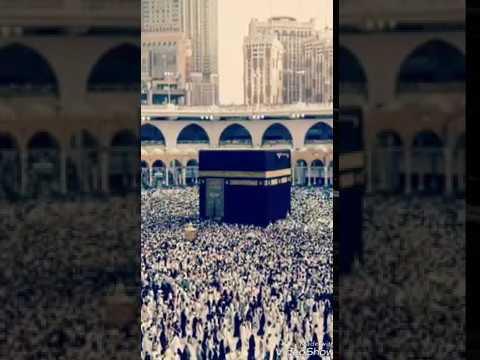 İslami Telefon Zil sesi