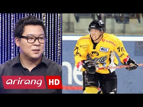 [Heart to Heart] Ep.56 -  The first Asian to play in the German professional ice hockey league