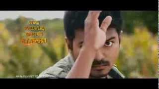 Jilla Official Teaser 2 HD   Ilayathalapathy Vijay, Mohanlal