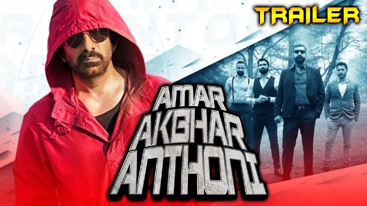 Amar Akbhar Anthoni (Amar Akbar Anthony) 2019 Trailer 2 | Ravi Teja, Ileana D'Cruz Watch Online & Download Free