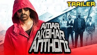 Amar Akbhar Anthoni (Amar Akbar Anthony) 2019 Trailer 2 | Ravi Teja, Ileana D'Cruz