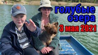 Трое в лодке не считая собаки!База отдыха Дарья,третий день отдыха-ГОЛУБЫЕ ОЗЕРА ДОНБАССА!