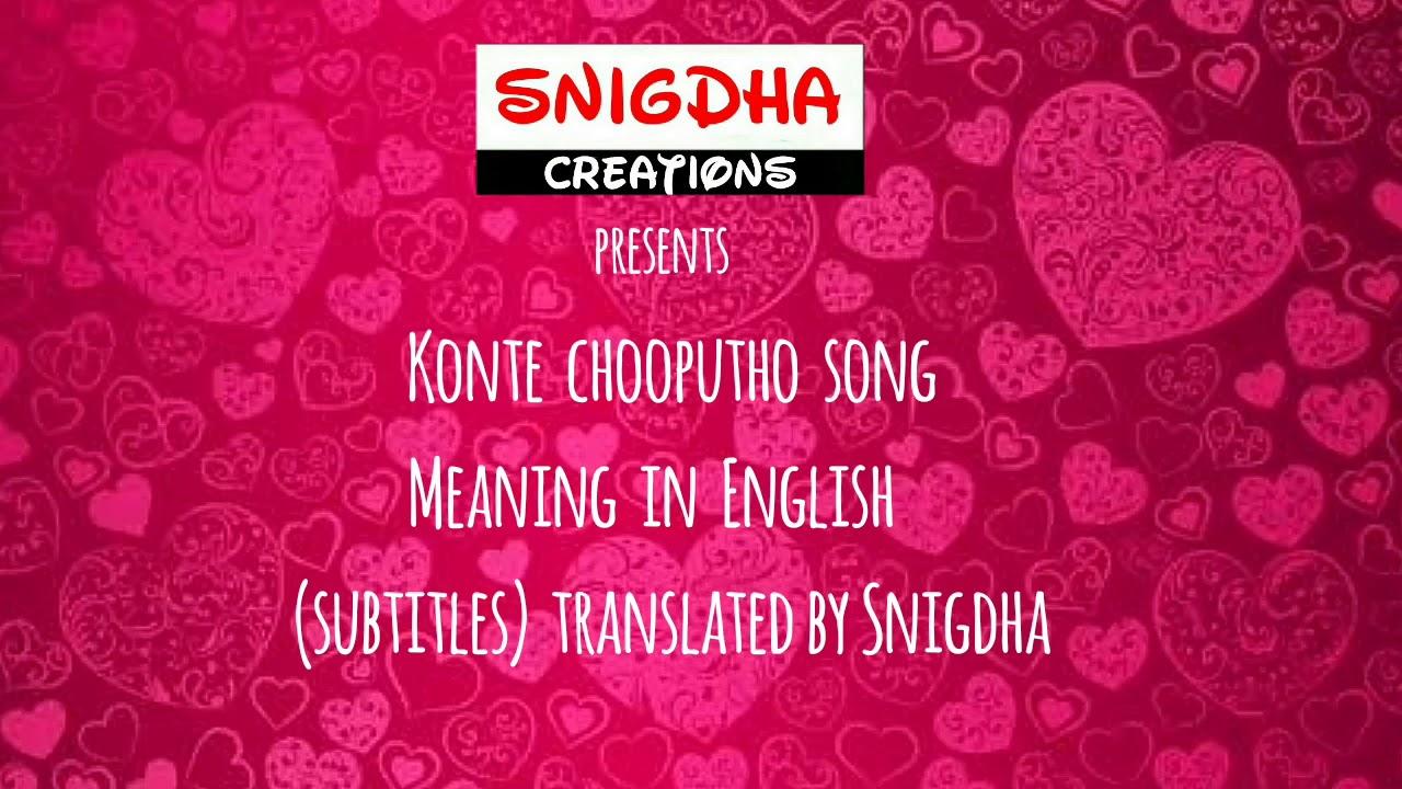 Konte Chuputho Song Lyrics