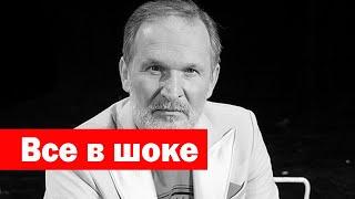 Печальные Новости о Российском Актере Федоре Добронравове