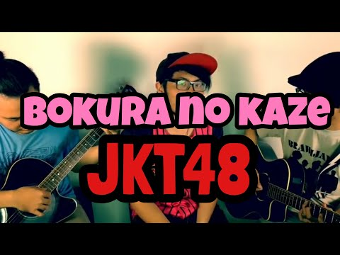 Bokura no Kaze - The Goddamn VVota ( JKT48 cover )