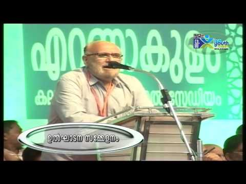 ISM YOUTH MEET |  Inaguration | Presidential Speech | Babu sait