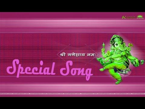 Ghar Maie Padharo Gajanan Ji Mere Ghar Maie Padharo   Special Song