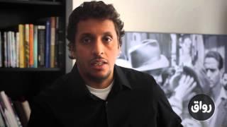 رواق : مقدمة إلى علم الأفلام - أ.محمد عبيدالله - برومو