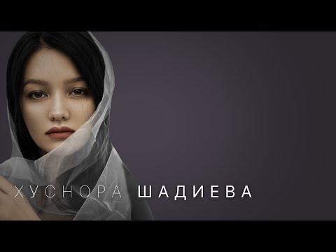 Невероятный Узбекистан: культ свадеб и развод первой красавицы страны