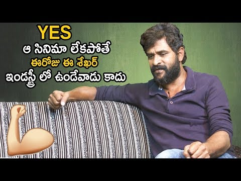 Artist Sekhar about His Life Story | Sekhar Exclusive Interview | Life Andhra Tv