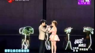 曹格&卓文萱 - 梁山伯與茱麗葉 (江苏卫视2011跨年演唱会)