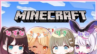 【Minecraft】花火作りばーーーーーーーーーん【ぶいすぽ/兎咲ミミ】
