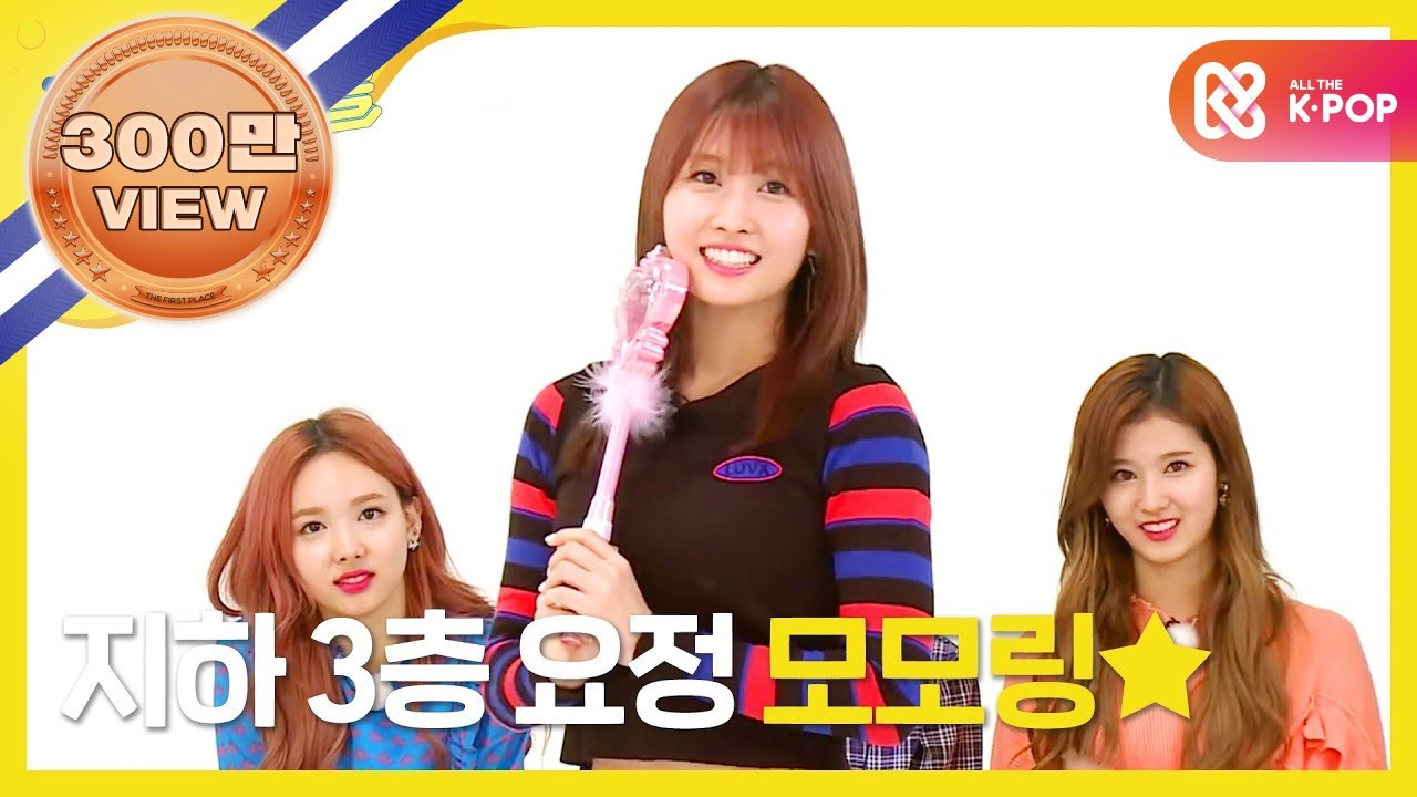 Download (Weekly Idol EP.303) Japanese is Momo school!!