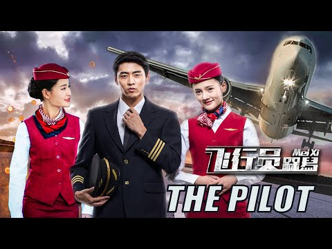 [full-movie]-the-chinese-captain,-eng-sub-中国机长&飞行员-电影-|-2019-new-movie-1080p