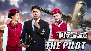 [Full Movie] The Chinese Captain, Eng Sub 中国机长&飞行员 电影 | 2019 New Movie 1080P