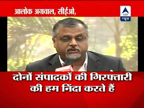 Jindal family personally offered a bribe to our editors: Zee News