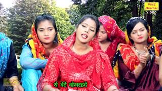 ये बेटे न्यारे होण लगे माँ बाबू बटण लगे - Haryanvi Folk Song 2019 | Shiksha Geet | Dolly Sharma