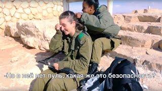 Русские в Израиле