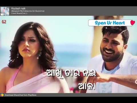 Srabana re sraban megha anibu by Ashok