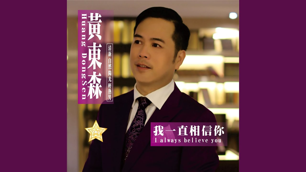 臺灣的孩子 (卡拉版) - YouTube