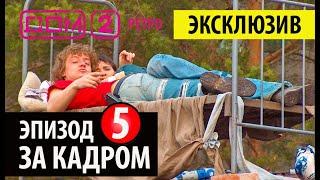 РЕТРО ДОМ2 - ПЕРВЫЕ СЕРИИ  11 08 2004