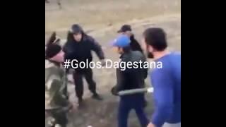 Драка в Дагестане между жителями двух сел. Март 2018