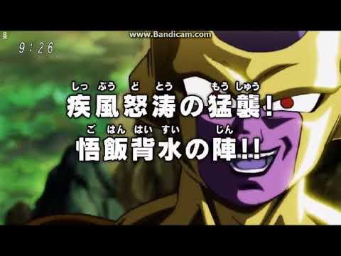 Download Dragon Ball Super 124 preview [DBworld]