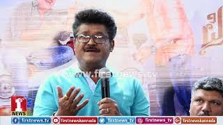 '3 ದಿನ ಓಡಿದ್ರೆ ಸೇಫ್, 10 ದಿನ ಓಡಿದ್ರೆ ಬೋನಸ್' | Actor Jaggesh | Movie Premier Padmini