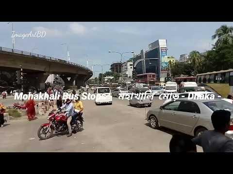 Street View | Mohakhali-Dhaka | Beautiful Dhaka | Travel Dhaka | Tourism Bangladesh | Street Video
