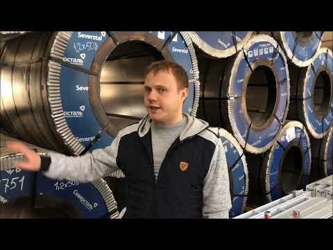 Завод по производству стальных панельных радиаторов
