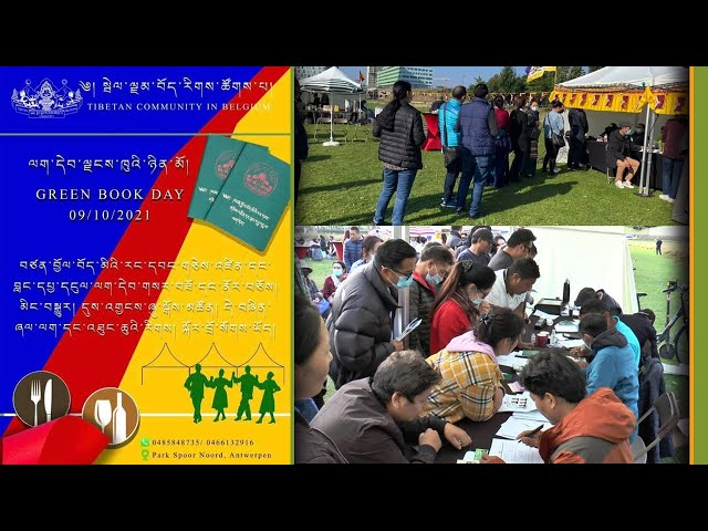 Tibetan Community in Belgium holds Green Book Day