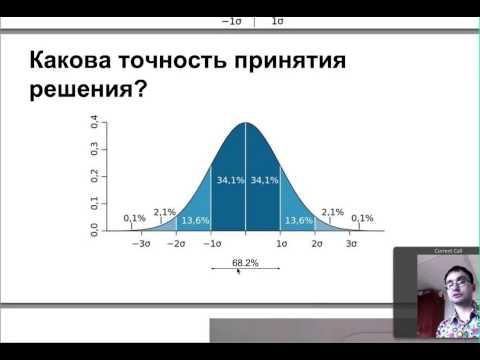 Математическая основа A/B тестирования, эксперимент Пуассона