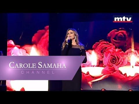 Carole Samaha - Mawal/Habib Albi/Ghali Alayi [Live A La Chandelle Concert 2017]