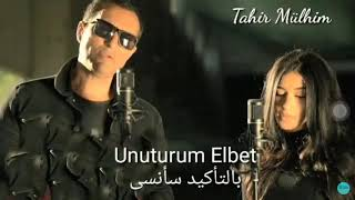 Turkish song song of the year