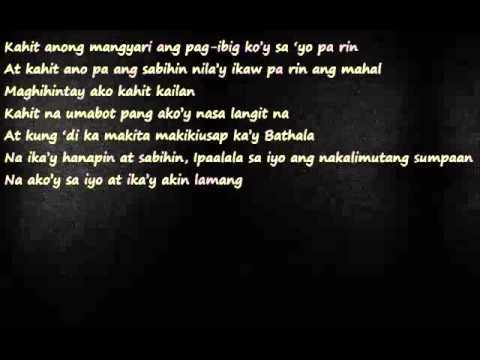 Ako'y Sa'yo at Ika'y Akin Lamang - first circle - YouTube