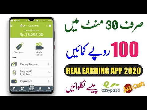 How to make money online in Pakistan 2020 | New Real Earning App | Daily payment system | Easypaisa