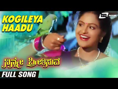 Kogileya Haadu   Ninne Preethisuve   Rashi   Ramesh Aravind    Kannada Video Song