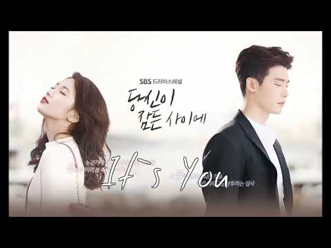 While You Were Sleeping (2017) OST - It`s You - Henry