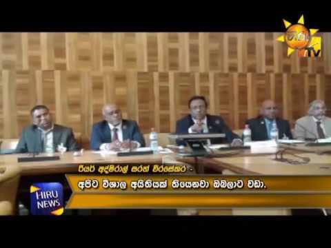 Sri Lanka army to protect human rights   Sarath Weerasekera