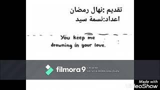 مش كل السكوت علامه رضا