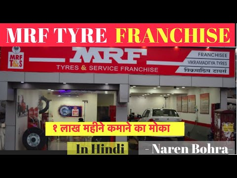 Mrf Tyre Showroom Franchise ||2020||Hindi||