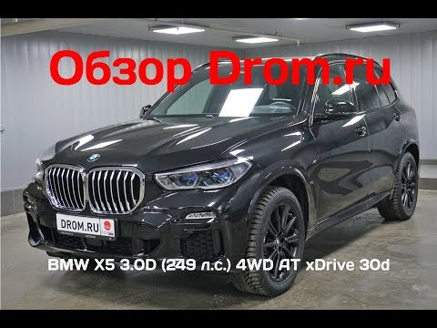 BMW X5 2019 3.0D (249 л.с.) 4WD AT XDrive 30d - видеообзор