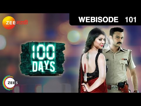 100 Days - Episode 101  - February 17, 2017 - Webisode