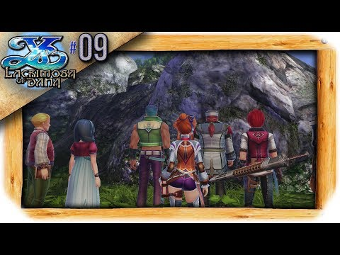Ys VIII: Lacrimosa of Dana Playthrough Ep 9: The Great Canyon Valley